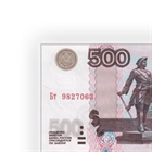 Planshet73 дарит 500 рублей на всю технику!