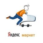 Как получить 100 рублей?