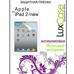 Плёнка LuxCase для iPad 2/new iPad антибликовая - фото 19618