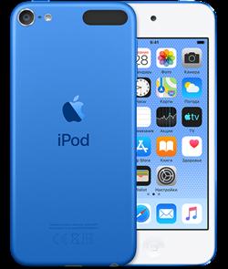 Плеер Apple iPod Touch 32Gb Blue (синий) - фото 31390