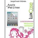 Плёнка LuxCase для iPad 2/new iPad суперпрозрачная