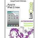 Плёнка LuxCase для iPad 2/new iPad антибликовая