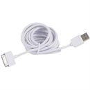 USB дата кабель для iPad/iPhone/iPod 2м