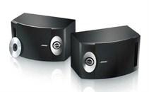 Акустическая система Bose 201 V BLACK