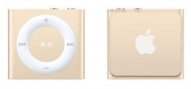 iPod Shuffle New 2 Gb (Золотой)
