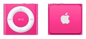 iPod Shuffle New 2 Gb (Розовый)